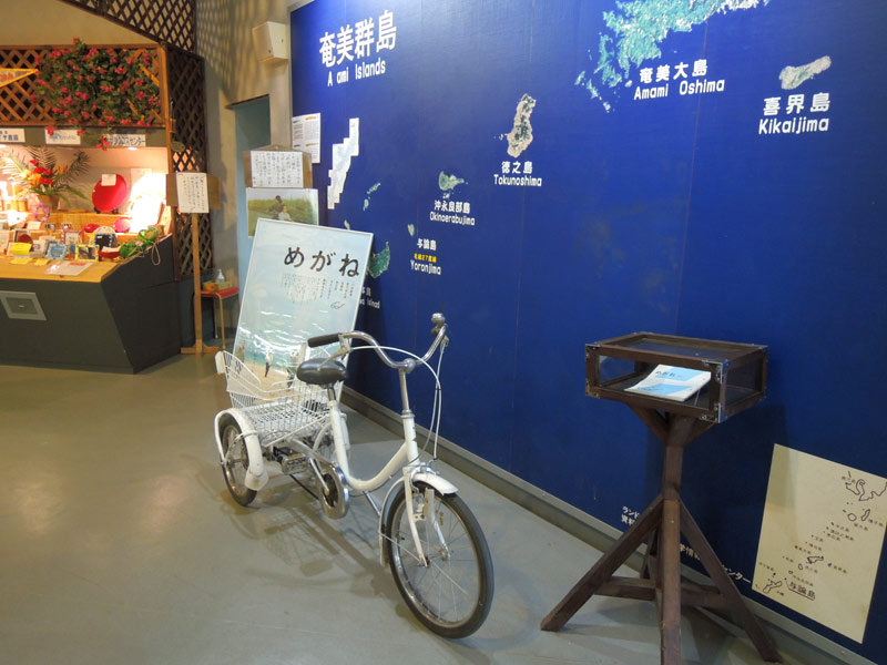 サザンクロスセンターの見どころ:映画「めがね」の自転車