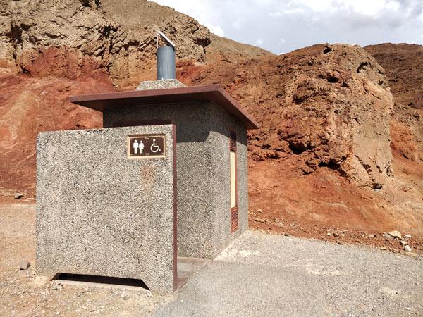 ゴールデンキャニオントレイルヘッドのトイレ