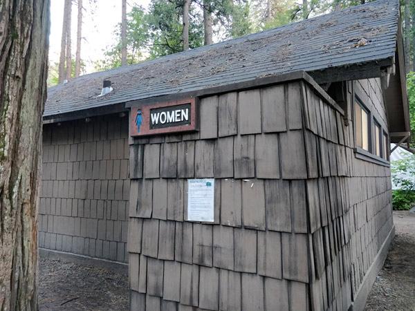 カリービレッジのトイレ