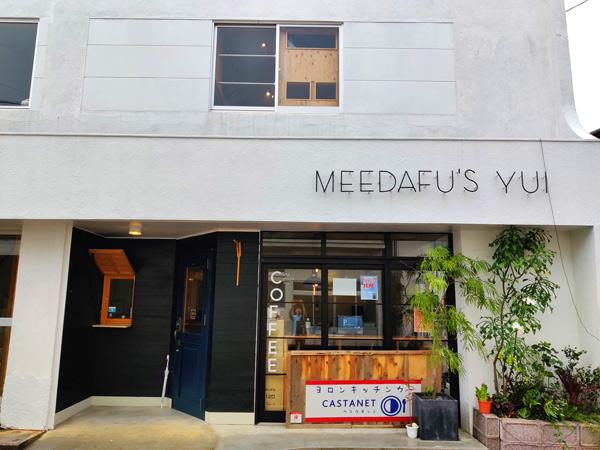 モーニング専門カフェ【MEEDAFU'S YUI HOSTEL and COFFEE(メーダフズユイ ホステル アンド コーヒー) 】