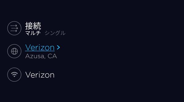 ヨセミテ国立公園の電波はベライゾン(Verizon)がキャッチしよう!