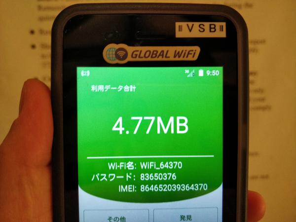 まとめ:ヨセミテ国立公園内の携帯電波、無料Wi-Fi