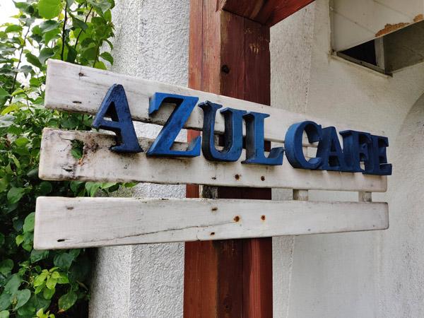 AZUL CAFEの基本情報