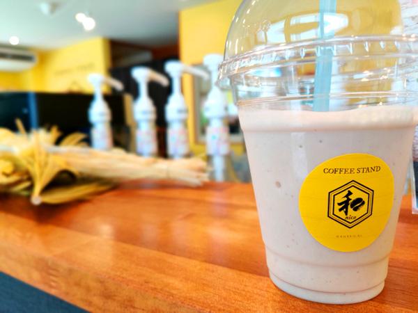 COFFEE STAND 和-nico-(コーヒースタンド ニコ)  のおすすめメニュー