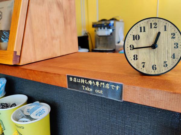 与論島で珍しいテイクアウト専門カフェ