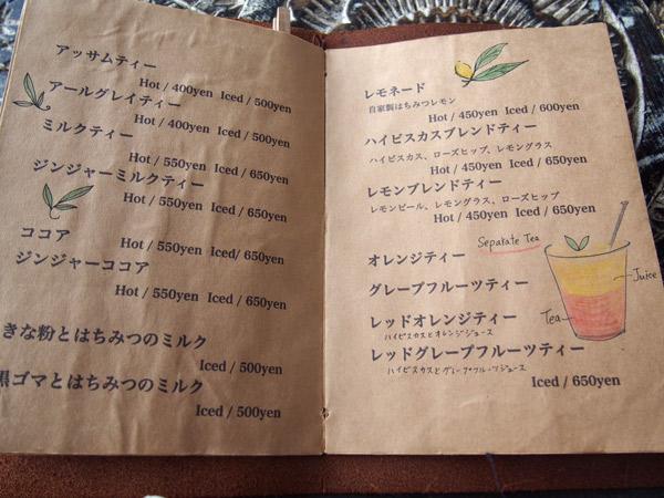海カフェのメニュー