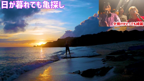 たなしん(タナブロ) in 与論島【日が暮れても亀探し】