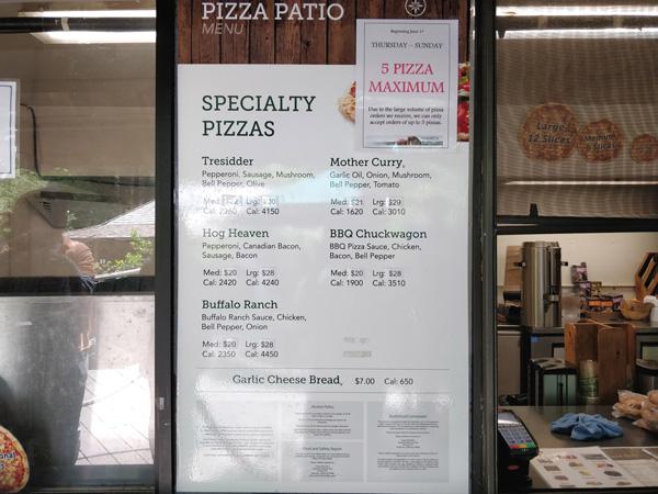 ヨセミテバレー ピザパティオのメニュー