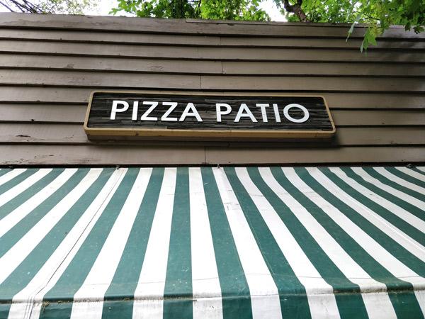 まとめ:ピザパティオ(Pizza Patio)について