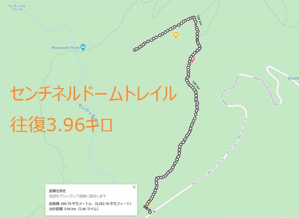 ヨセミテ国立公園滞在2日目:前半【徒歩(ハイキング)】