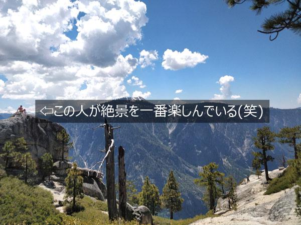アッパーヨセミテ滝トレイルの絶景度
