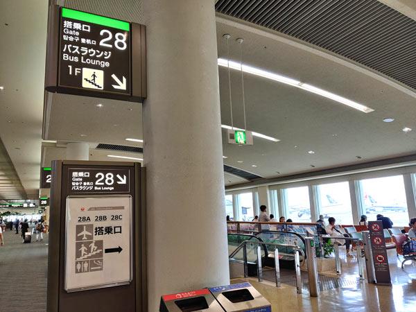 那覇空港までの航空チケットを購入するタイミング