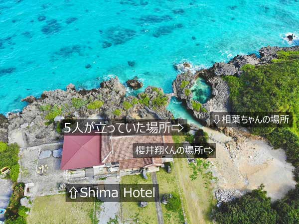 Shima Hotelとプライベートビーチの近さ【徒歩30秒】