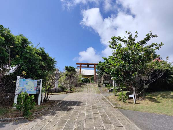 与論城跡(琴平神社)の基本情報