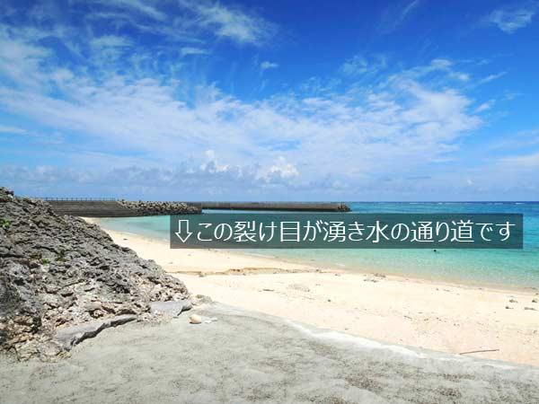 タティダラビーチの湧き水